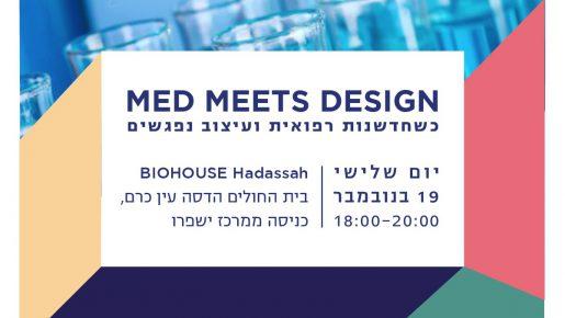 Invitation to Med Meets Design
