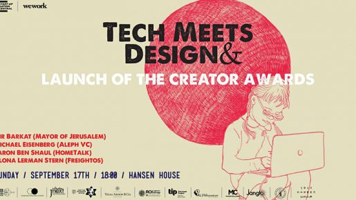 Cover of Tech Meets Design & Launch of Creator Awards, with Nir Barkat (Mayor of Jerusalem), Michael Eisenberg (Aleph VC), Yaron Ben Shaul (Hometalk), Alona Stern (Freightos)