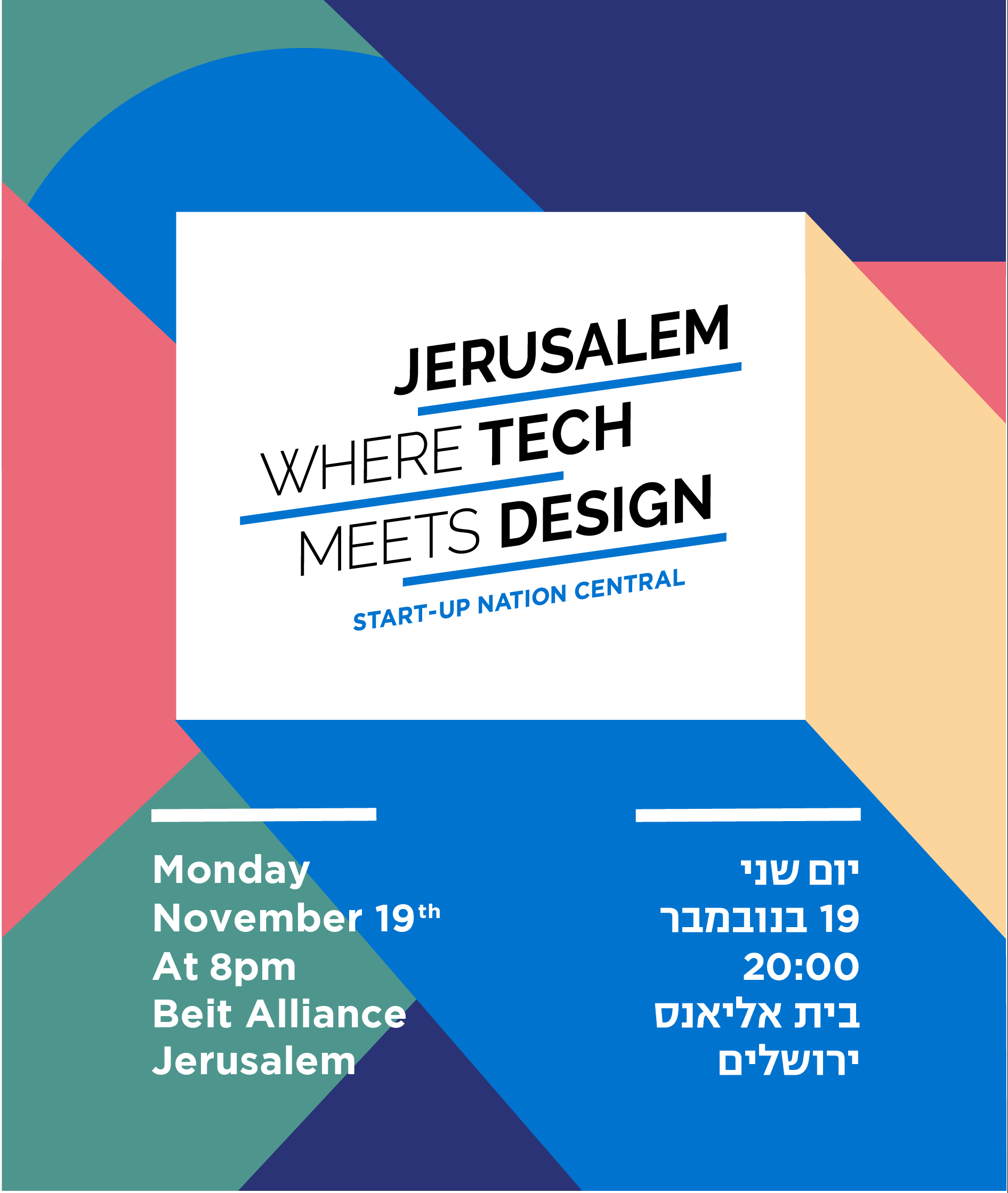 Jerusalem Where Tech Meets Design Invitation