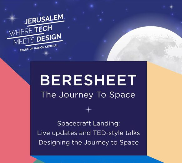 Invitation to Beresheet - The Journey to Space